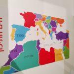טפט מפת העולם מגנטי- סטודיו אבי אריאלי